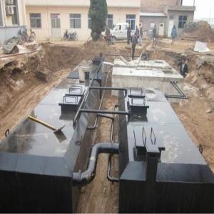 一体化污水处理案例