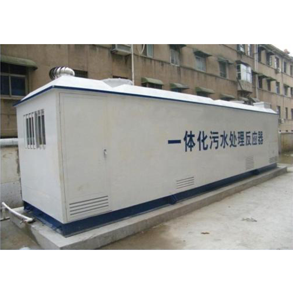 新疆一体化污水处理设备